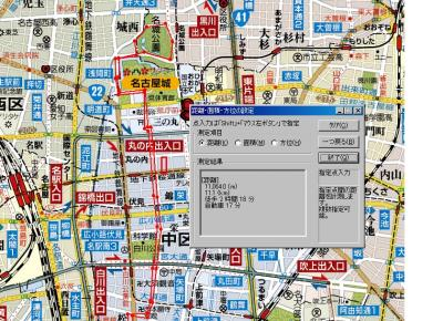 cycling_road.jpg