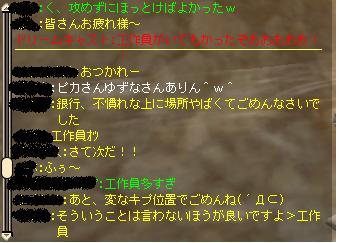 20061114005933.jpg