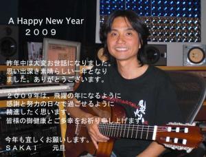 2009 Sougatsu