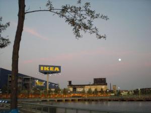 IkeaSep-022.jpg