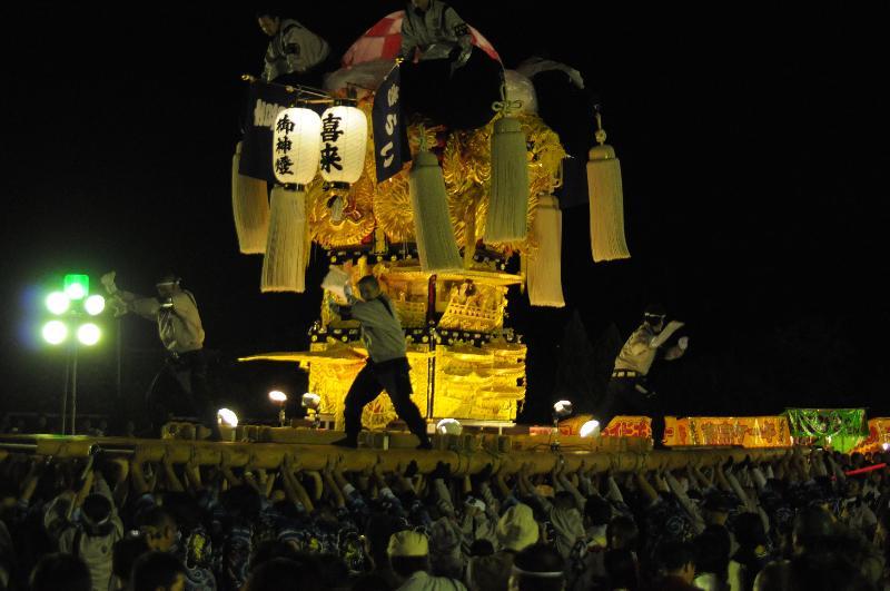 新居浜太鼓祭り 上部地区 大生院 喜来太鼓台