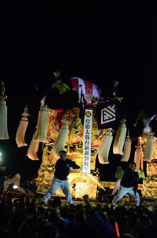 新居浜太鼓祭り 上部地区 M2大生院店 夜太鼓 岸影太鼓台