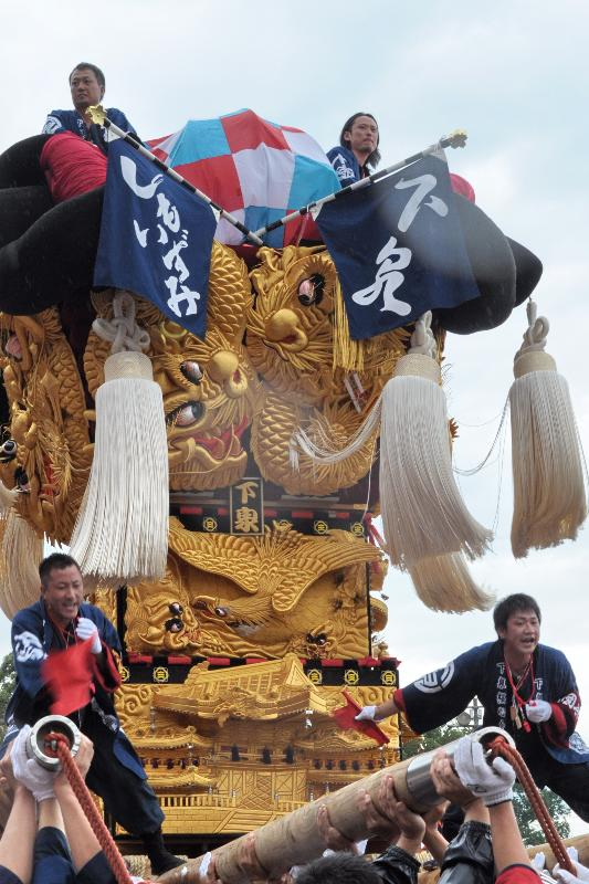 新居浜太鼓祭り 上部地区 山根グラウンド入場