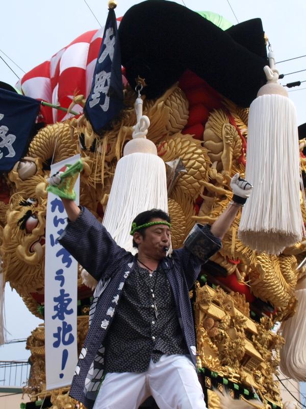 新居浜太鼓祭り 又野地区 多喜浜駅前 又野太鼓台