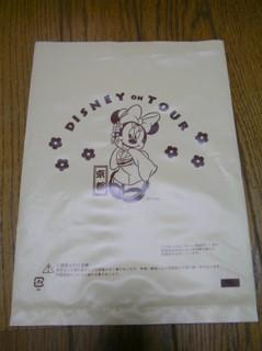 DOT京都 お土産袋