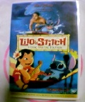 dvd_stitch_se.jpg