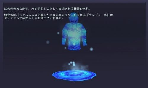 20090527_0838_52_convert_20090528101254.jpg