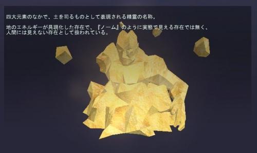 20090527_0839_21_convert_20090528101331.jpg