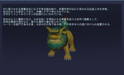 20090609_0723_50_convert_20090609080549.jpg