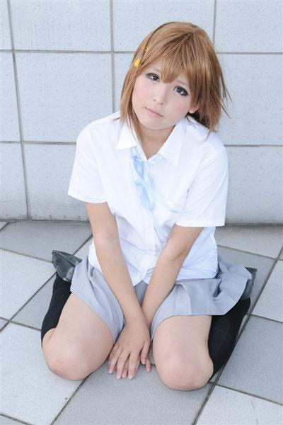1cure_13302661.jpg