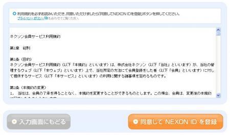 20090907_kiyaku.jpg