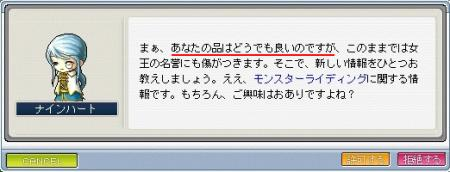 SS000684_01.jpg