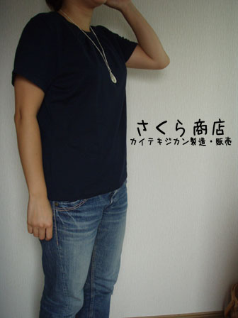blog_shop.jpg
