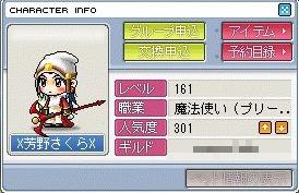 20060301193609.jpg