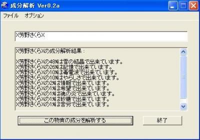 20060416232448.jpg
