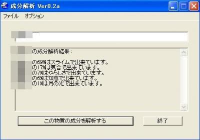 20060416232629.jpg