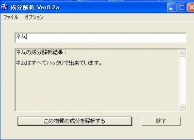 20060416233031.jpg