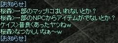 20050807132020.jpg