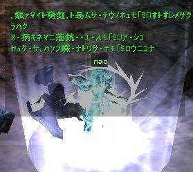20051211151655.jpg