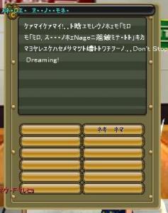 20051211152026.jpg