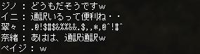 20051230183639.jpg