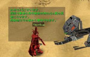 20060527194050.jpg