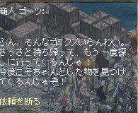 20050813200958.jpg