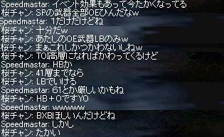 20050815(04).jpg