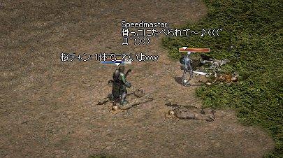 20050815(15).jpg