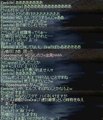 20050815(21).jpg