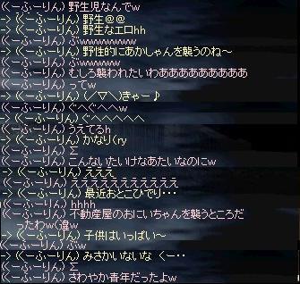 20050819(01).jpg