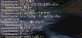 20050819(29).jpg