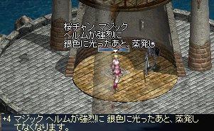 20050819(30).jpg