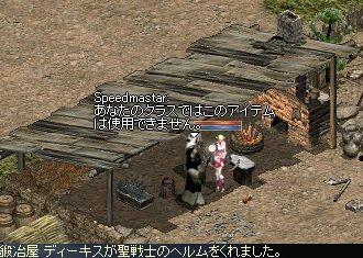 20050821(01).jpg