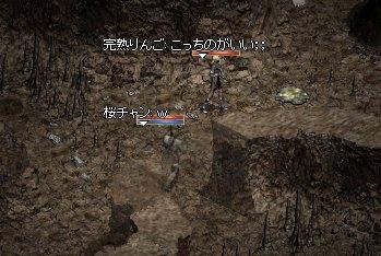 20050824(2).jpg