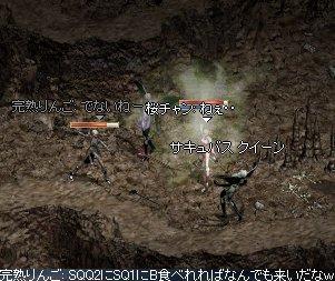 20050824(3).jpg