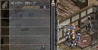20050830(11).jpg