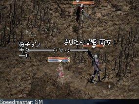 20050903(11).jpg