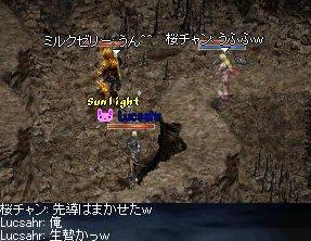 20050904(8).jpg