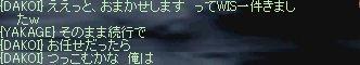 20050914(19).jpg