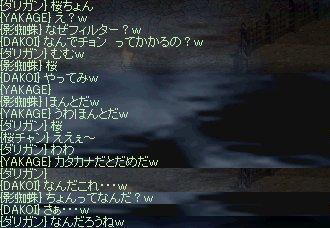 20050914(7).jpg