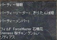 20050916(01).jpg