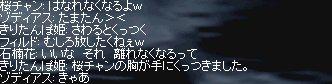 20050916(09).jpg