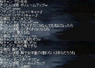 20050916(13).jpg