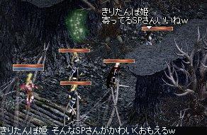 20050916(51).jpg