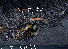 20050916(55).jpg