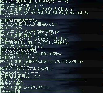 20050917(11).jpg