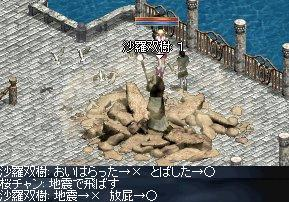 20050918(71).jpg