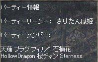 20050919(01).jpg