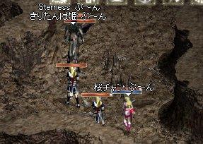 20050920(31).jpg